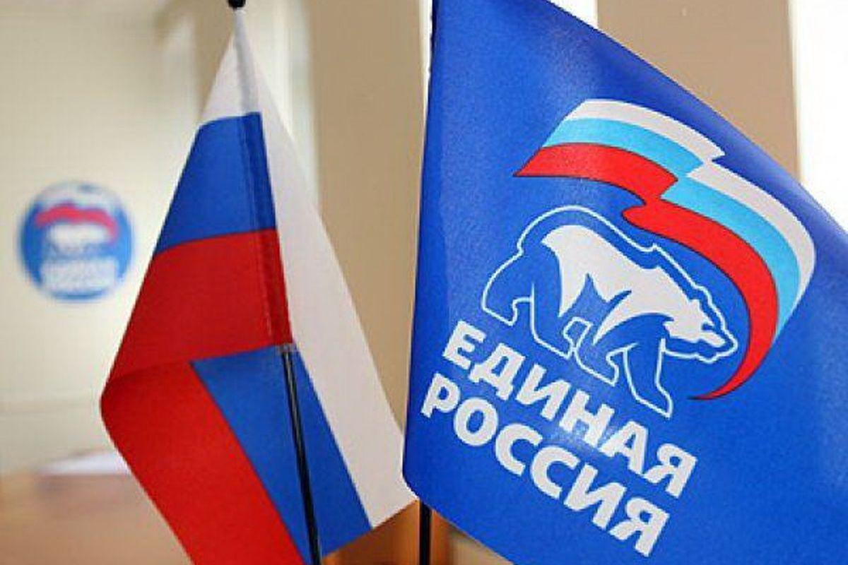 партия «Единая Россия» картинка