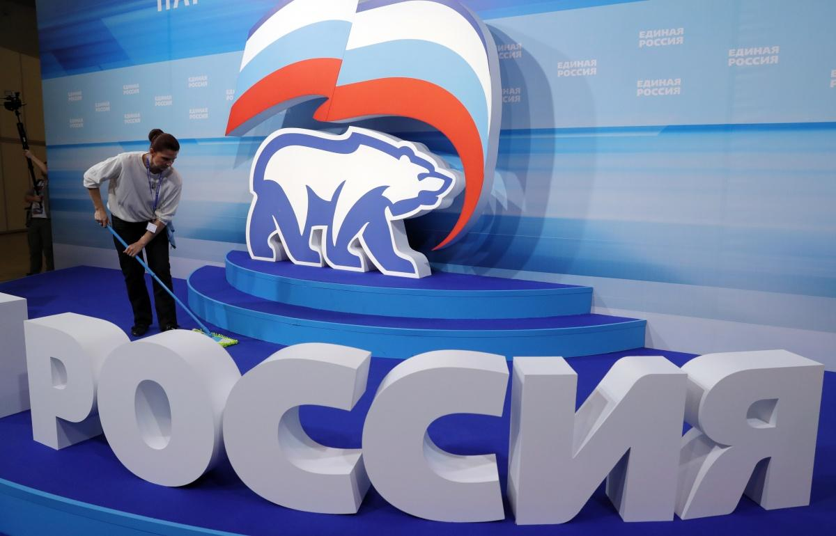 Пенсионная реформа: «Единая Россия» не намерена раскрывать правду