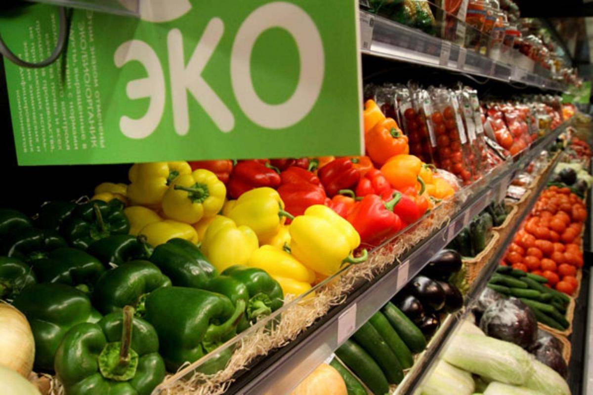 Экологически чистые продукты Овощи