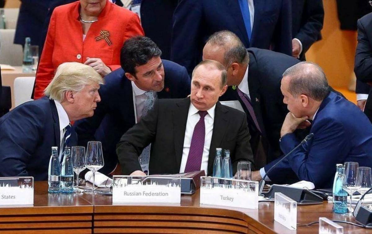 Эрдоган Путин Трамп