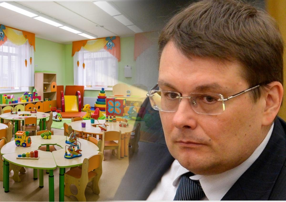 Евгений Федоров, Детский сад
