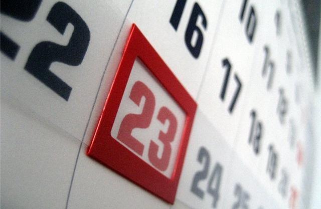 Как отдыхаем на 23 февраля, напомнили в Роструде