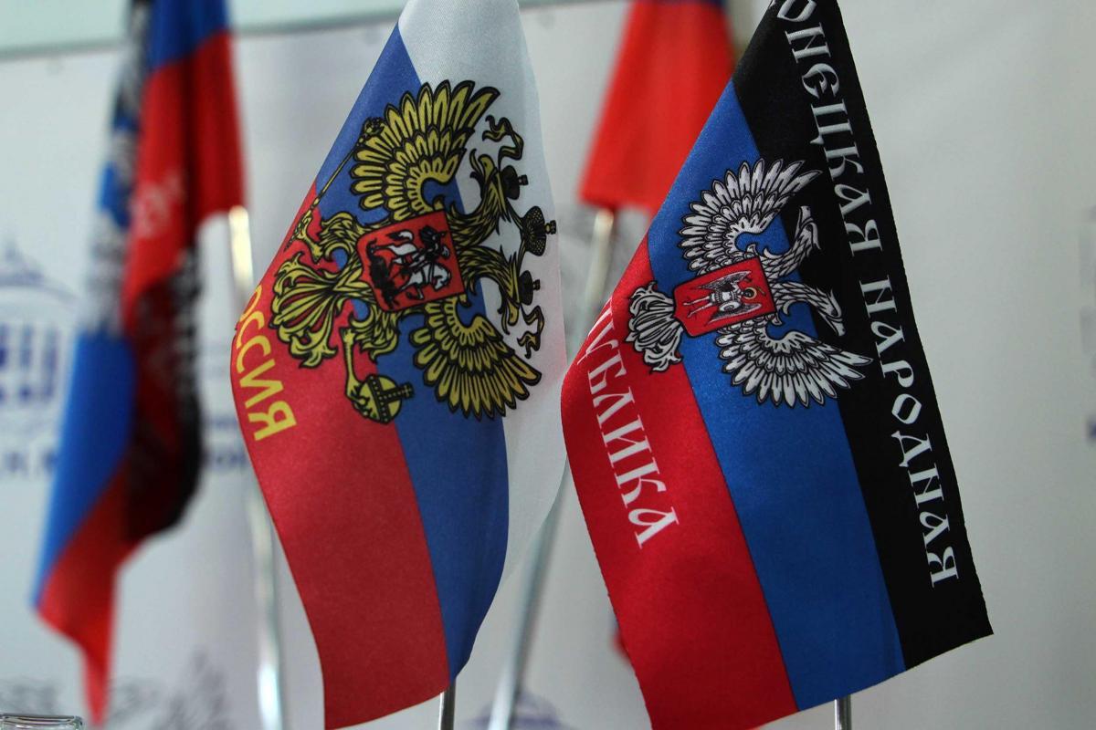 Флаг ДНР Россия