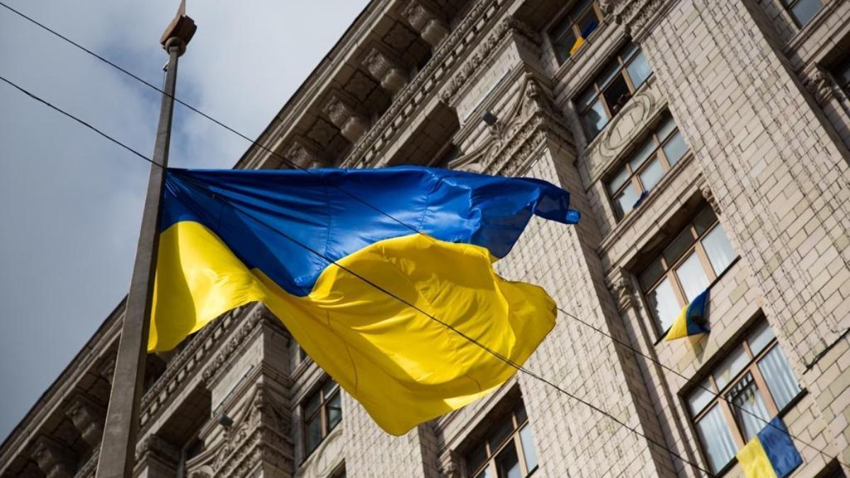 Флаг Украины Киев
