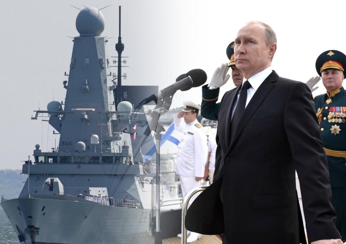 Эсминец ВМС Британии и президент России