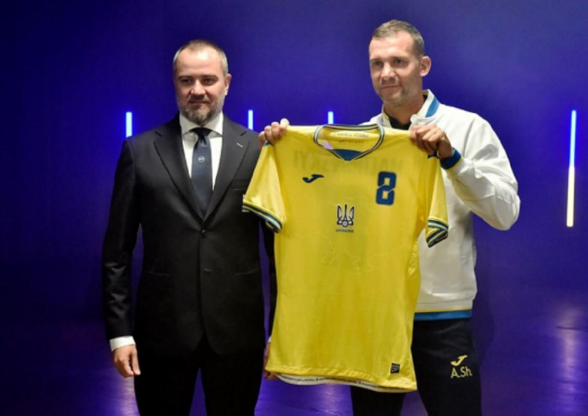 Украинская форма для футболистов