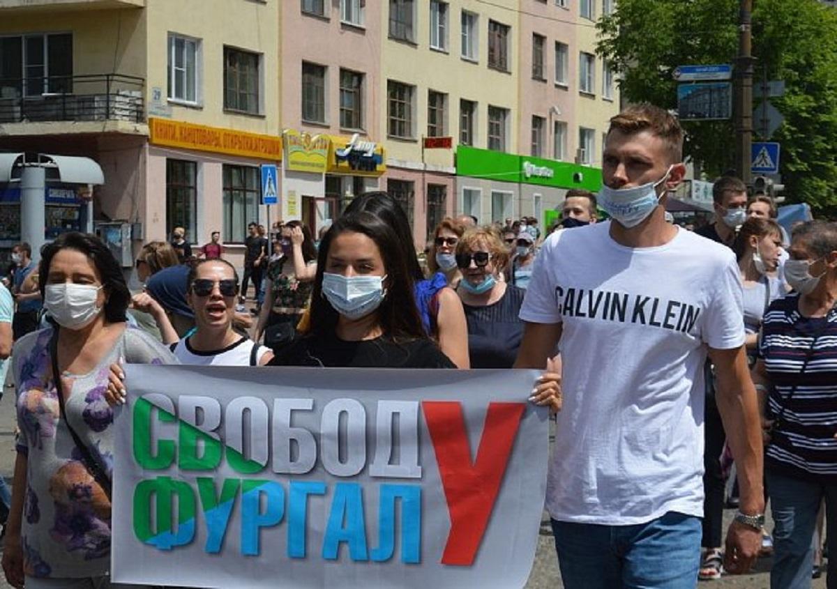 Хабаровск взорвался, за Фургала образовался стихийный митинг