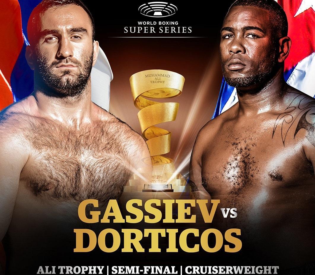 Полуфинал WBSS в Сочи: стало известно, когда и где пройдет бой Гассиев - Дортикос