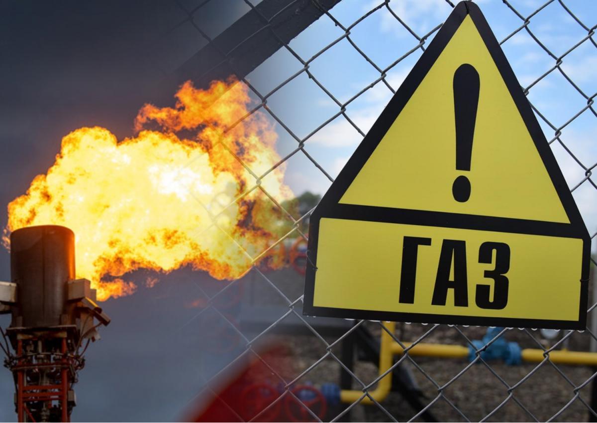 Biznes Alert: энергетический кризис на Западе приведет к «газовой войне» и обрушению транзита Украине