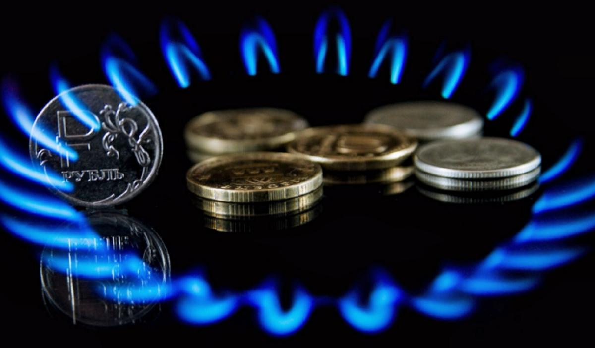 Газ и рубли