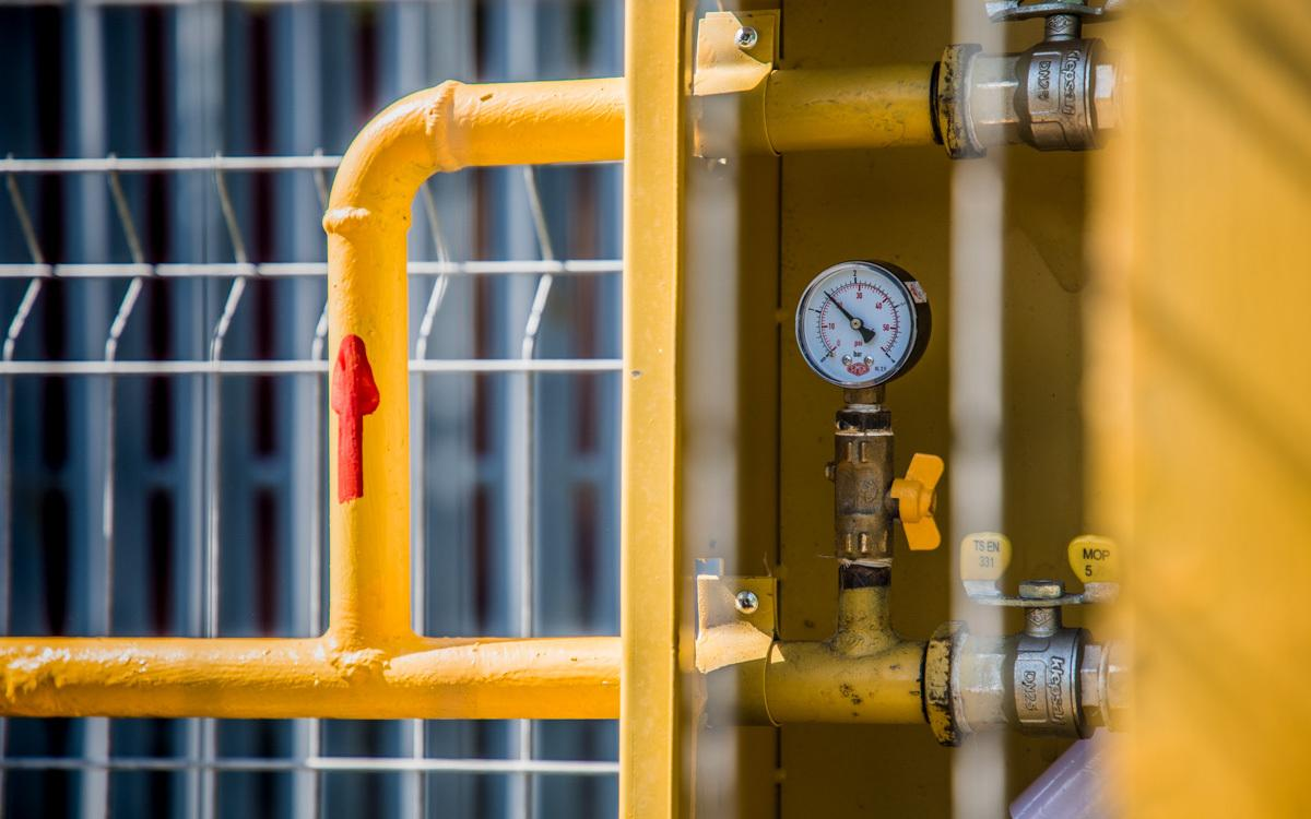 В Молдавии объявили «режим тревоги» из-за ситуации с газом