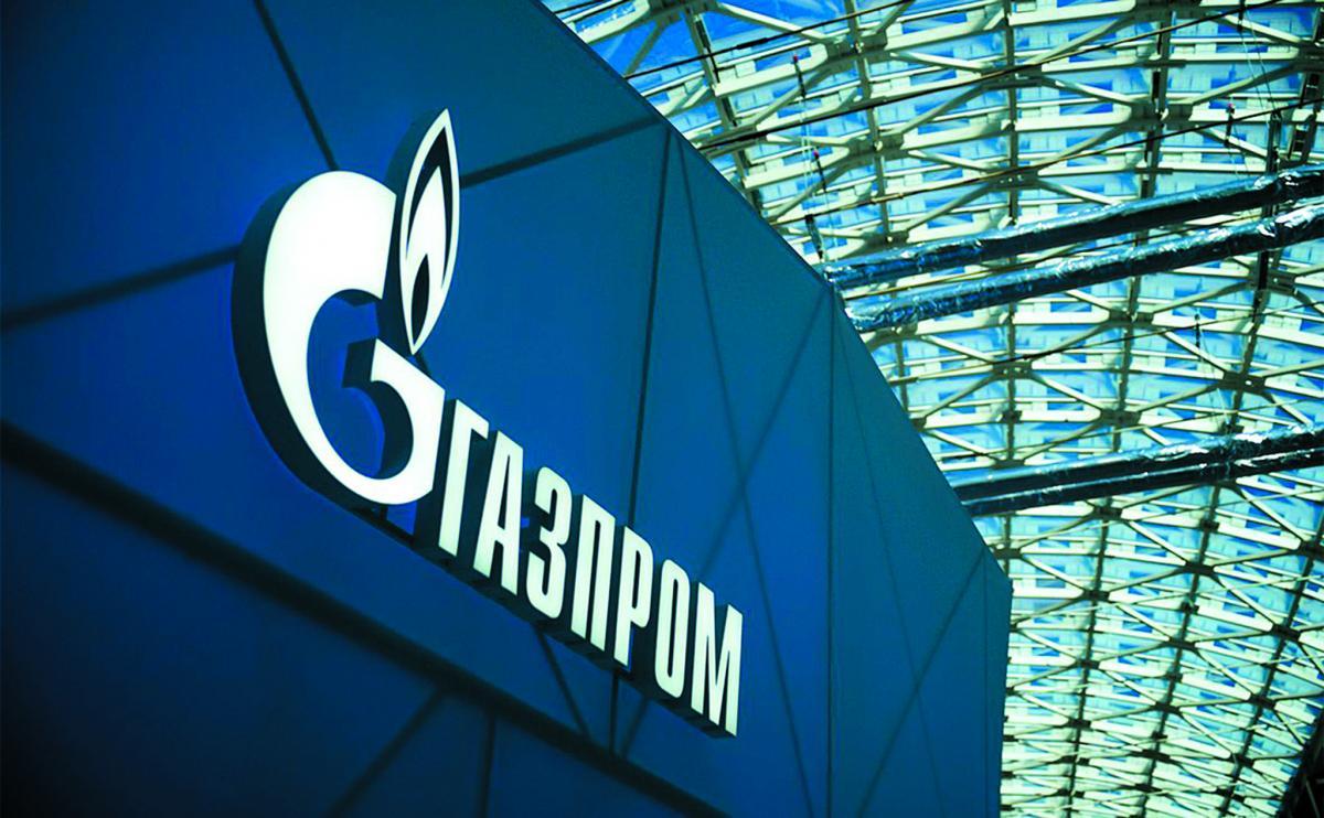 «Газпром» пришел на помощь Европе