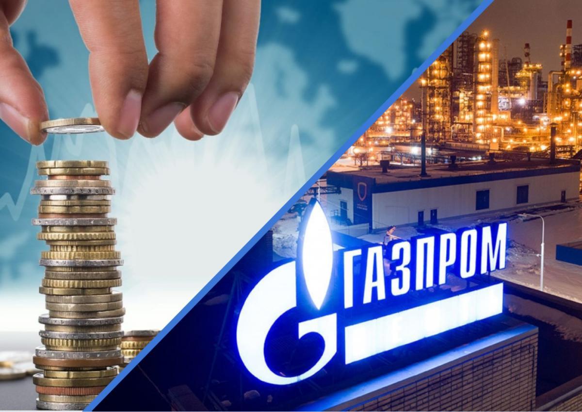 Газпром и деньги