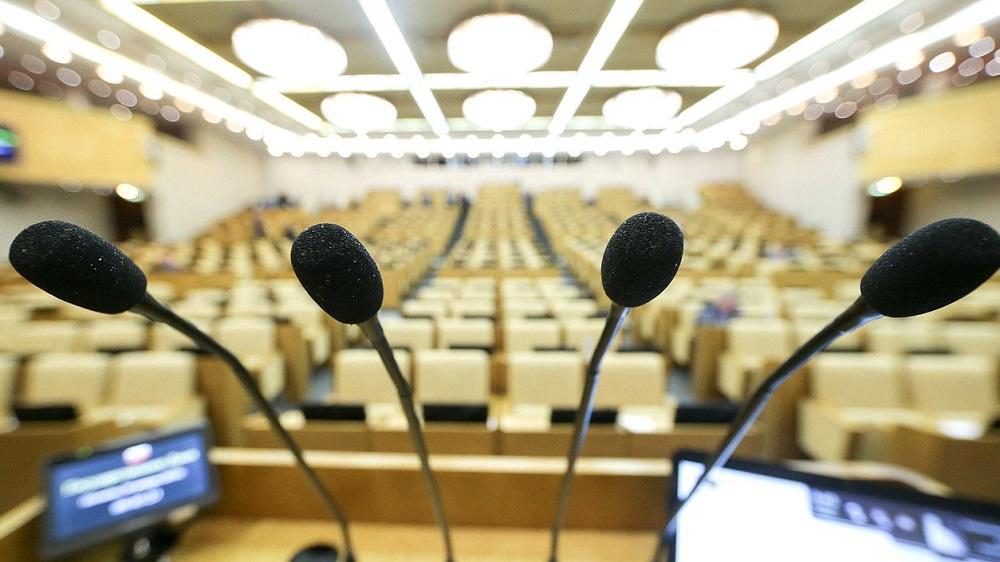 Госдума ведет прямую трансляцию слушания «Совершенствование пенсионного законодательства»