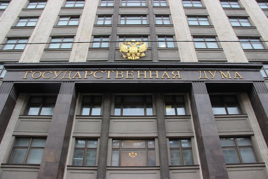 Госдума повысила МРОТ на 117 рублей