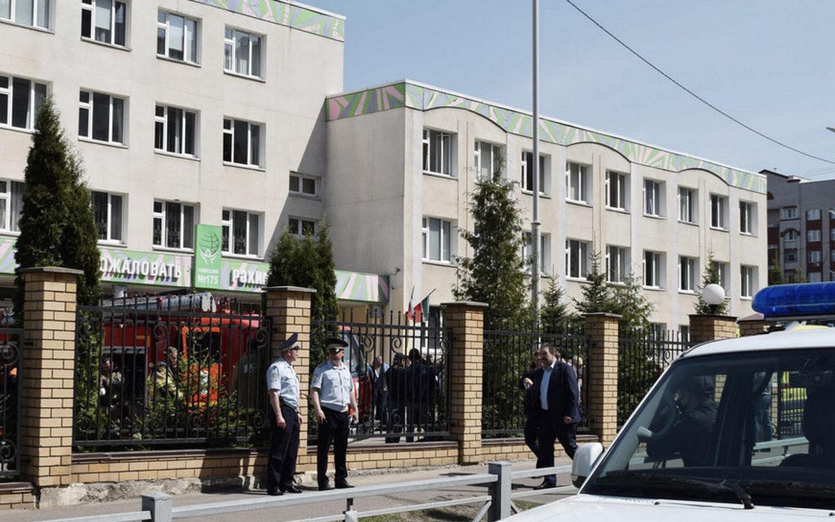 Здание гимназии №175 в Казани