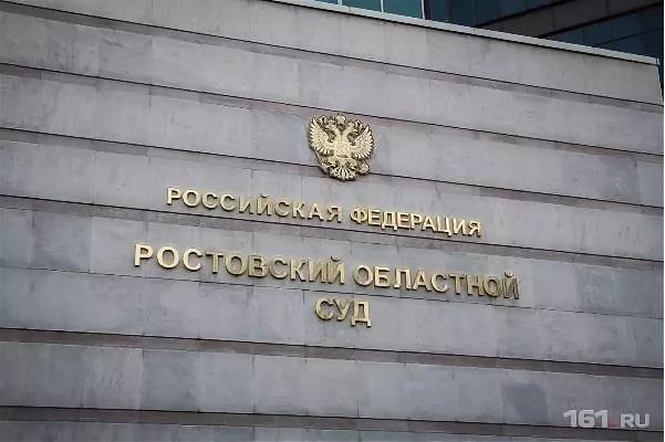 Главный архитектор Ростова, по решению суда останется под арестом