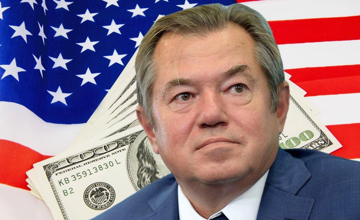 Глазьев: проект спасения экономики США может обрушить финансовую пирамиду госдолга страны