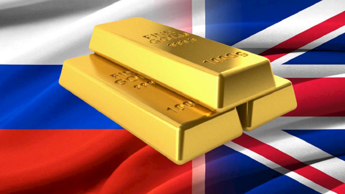 В Канаде объяснили, зачем в России провернули золотой маневр с Великобританией