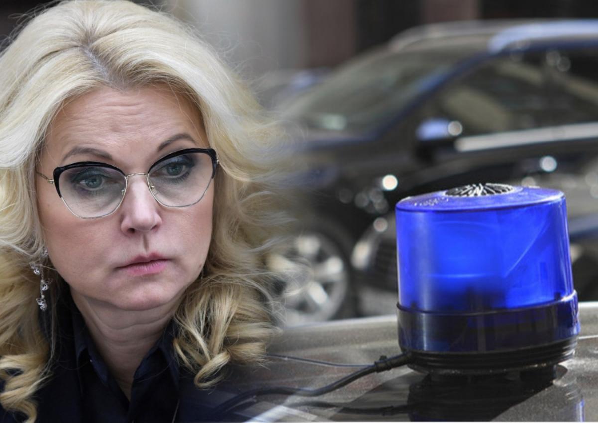 Голикова вице-премьер