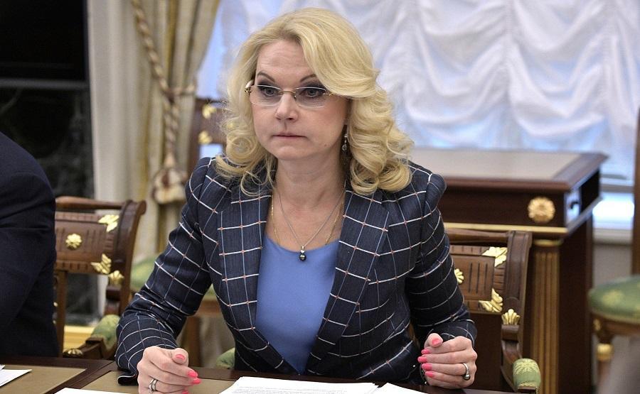 Голикова посоветовала соцработникам уволиться