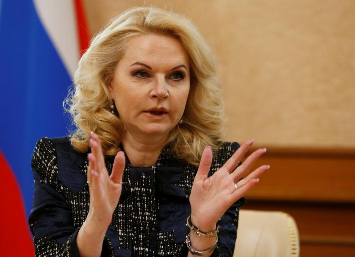 Татьяна Голикова вице-премьер