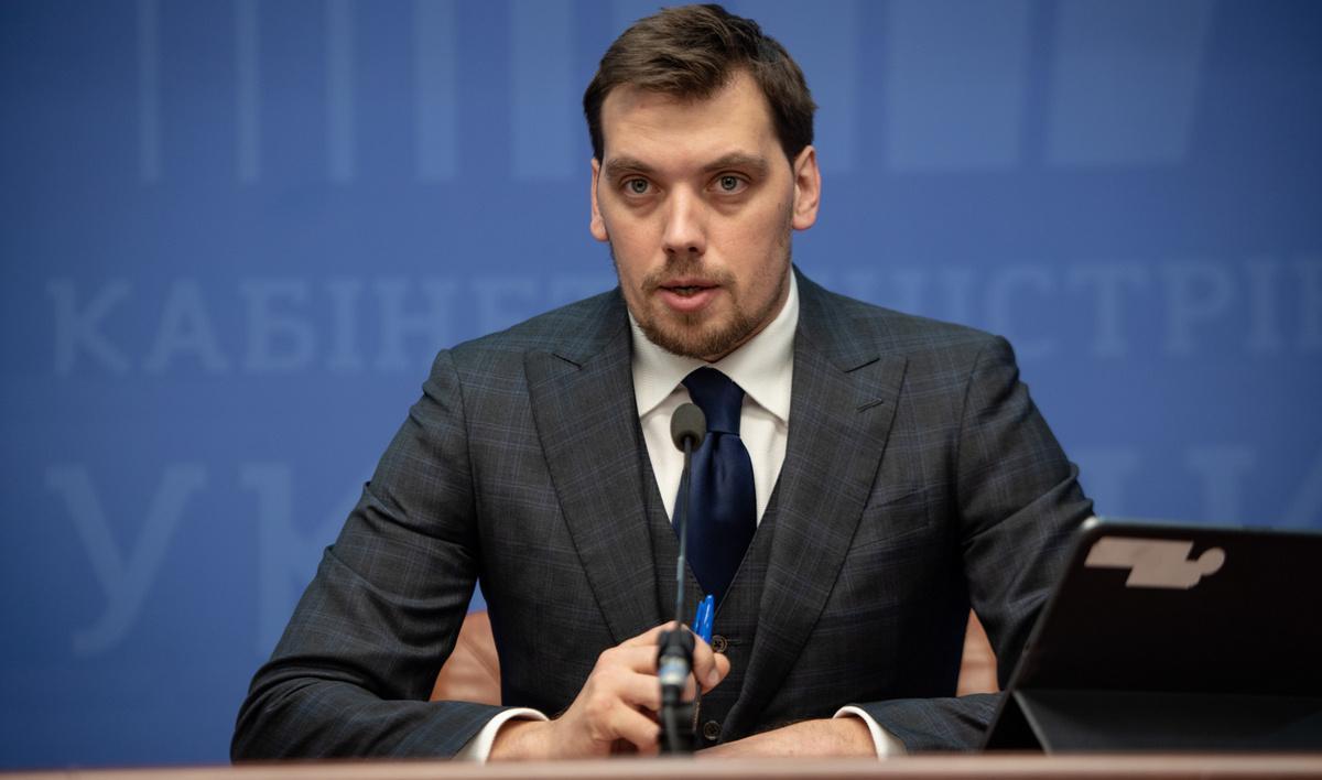 Премьер Украины не отрицает, что ряд городов может столкнуться с проблемами отопления