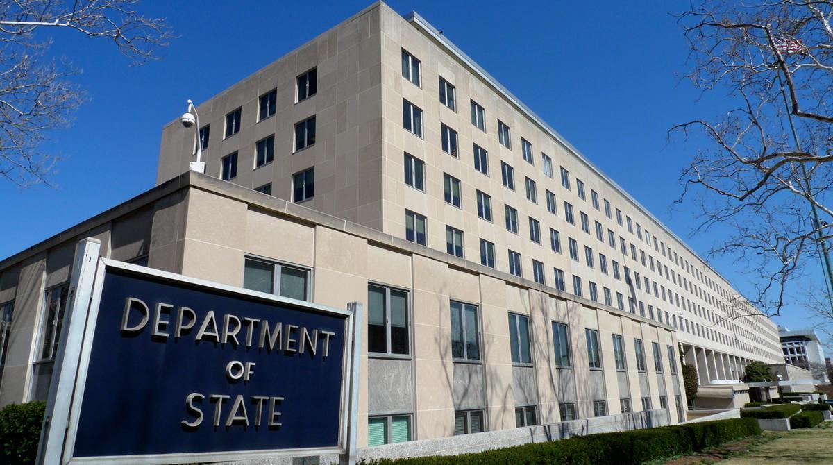 Госдепартамент США здание