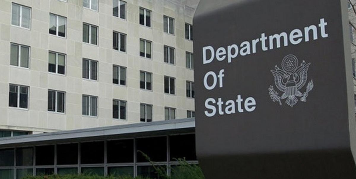 За информацию о трех главарях ИГ* США предлагают награду в 5 миллионов долларов