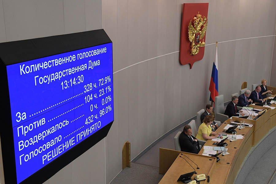 В Госдуме анонсировали выдачу российских паспортов в Приднестровье