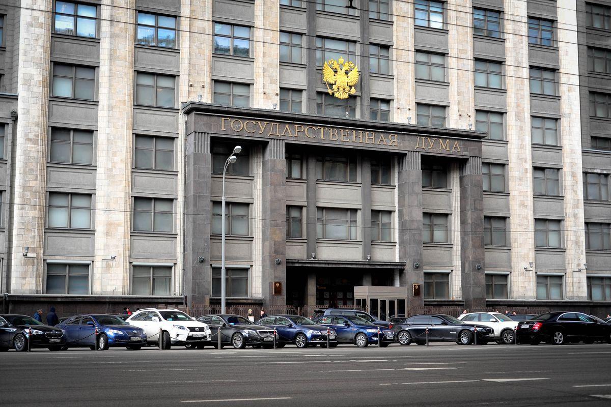 Госдума РФ картинки
