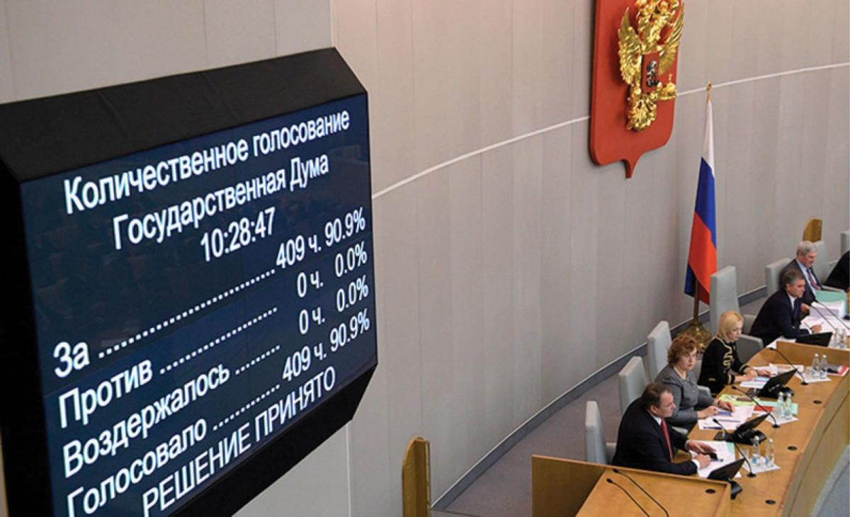 В Госдуму внесен законопроект о минимальной зарплате бюджетников
