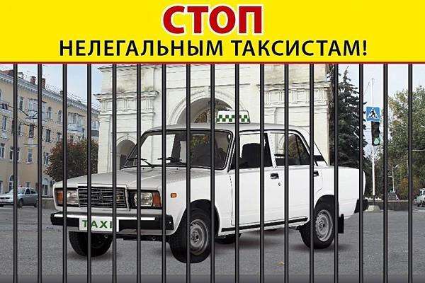 Госдума решила запретить иностранцам работать в такси