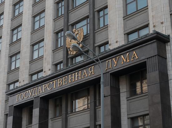 В Госдуму внесли законопроект о запрете распространения информации о новых видах наркотиков