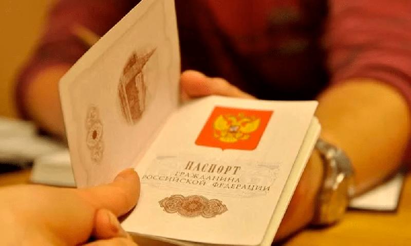 В России упростили порядок получения гражданства