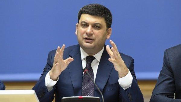 Нам придется отдать почти все: на Украине подсчитали бюджет