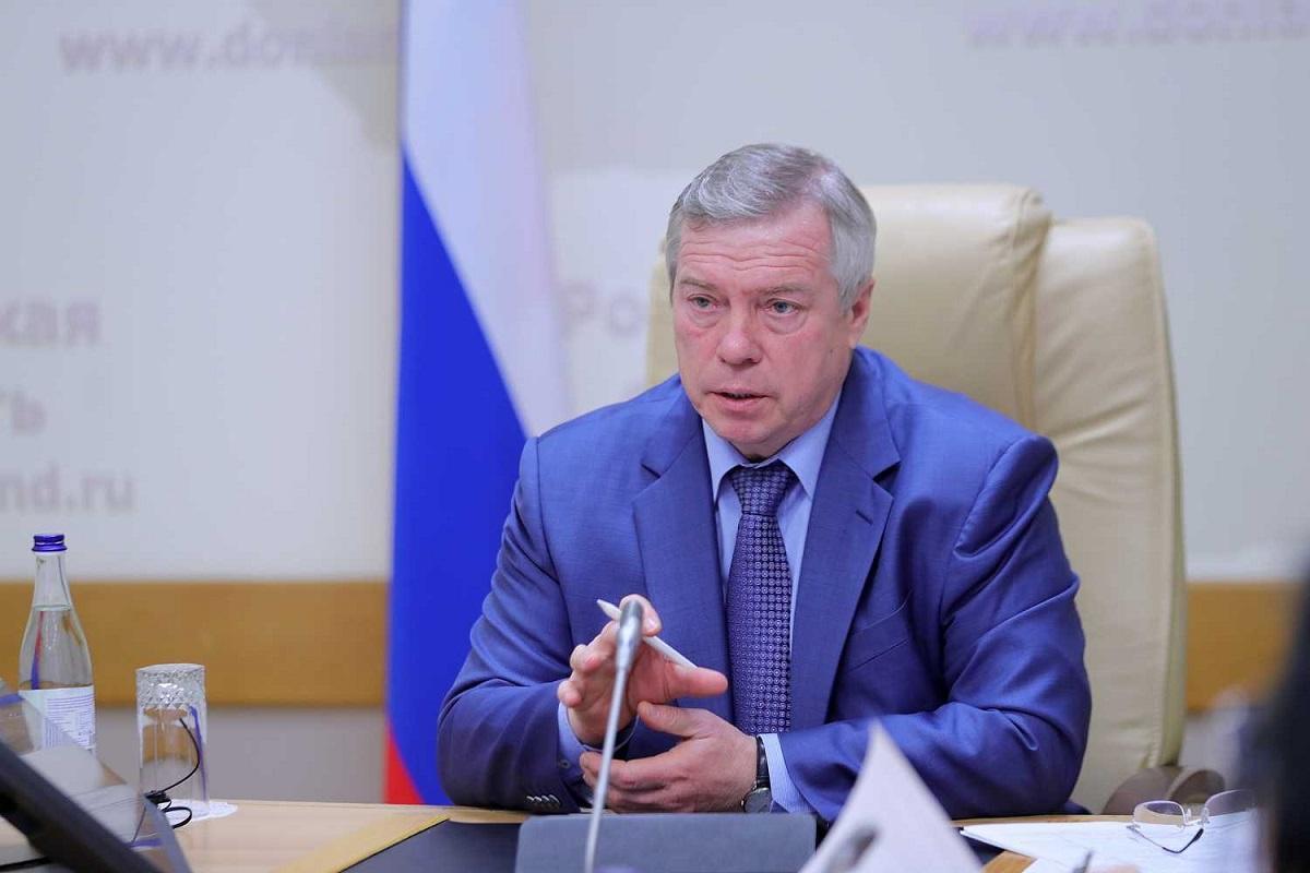 губернатор Голубев