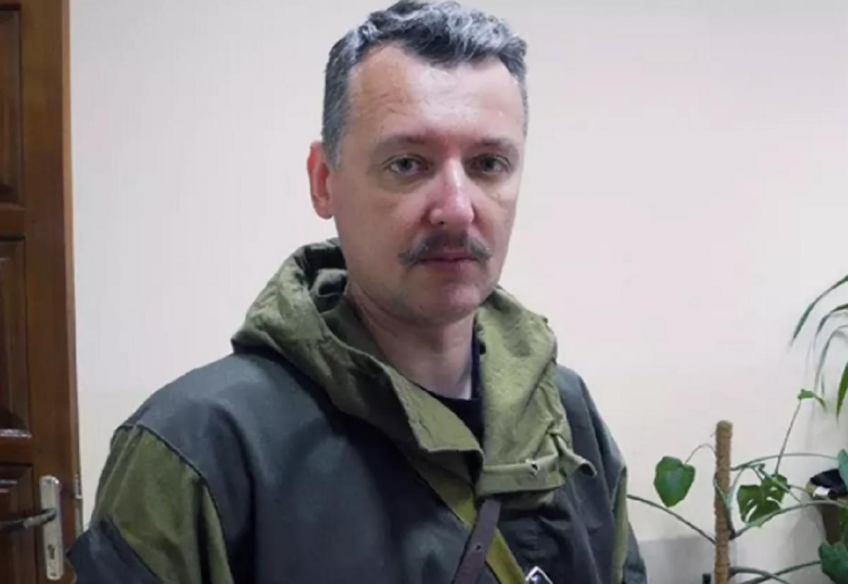 Стрелков о потерях ДНР и плане Б Киева
