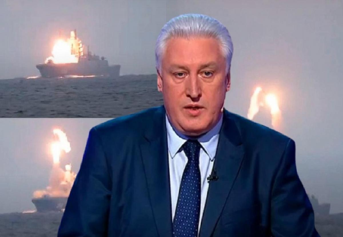 Игорь Коротченко о запуске Циркона