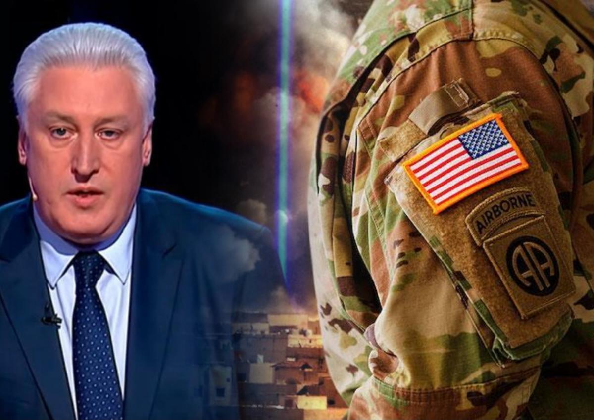Коротченко озвучил цель вывода американских войск из Афганистана