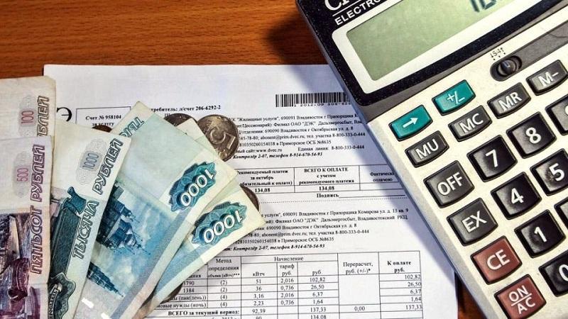 Кому можно не платить взносы за капремонт по новому закону, сообщили СМИ