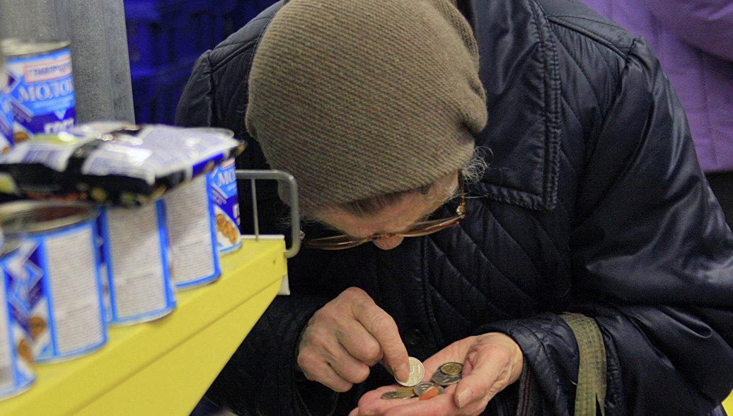 В Минпромторге рассказали, как и когда введут продуктовые карточки для бедных россиян