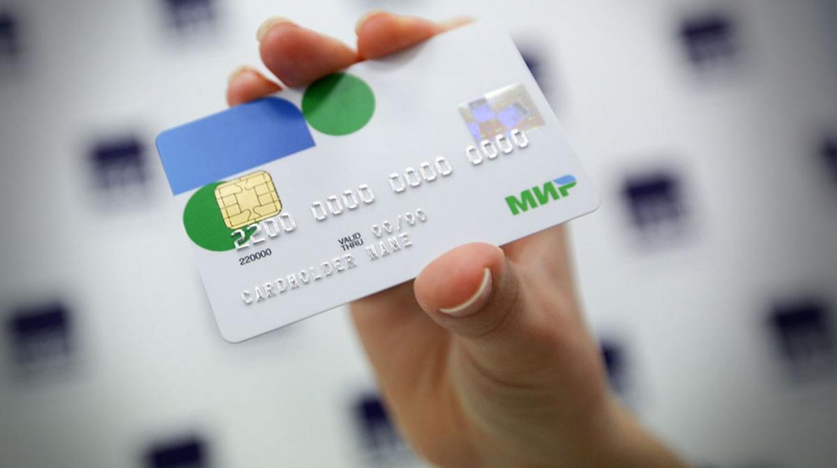 Крым отказался от Visa и Master Card, зато с «Миром»