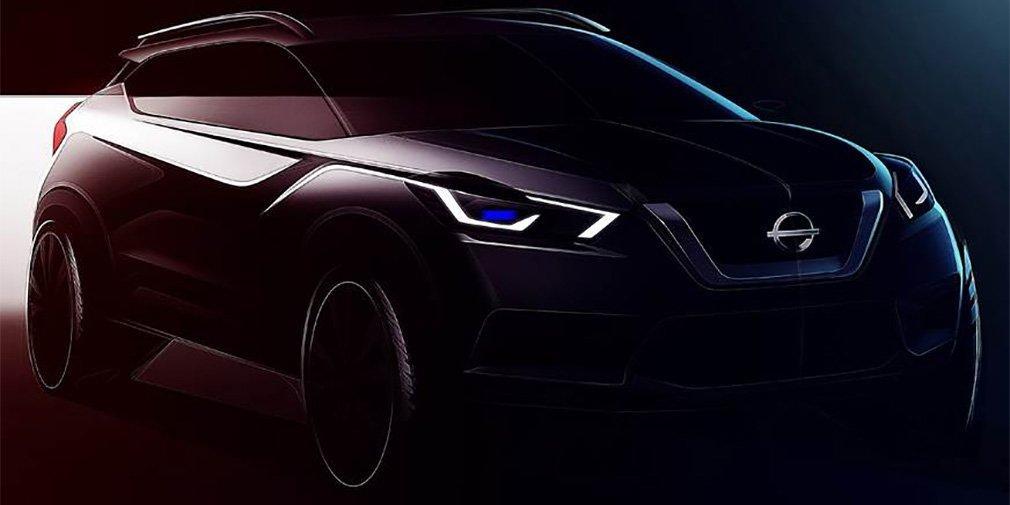 Nissan представил новый кроссовер Kicks на базе Renault Duster
