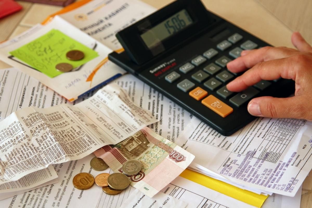 Коммунальные платежи счета