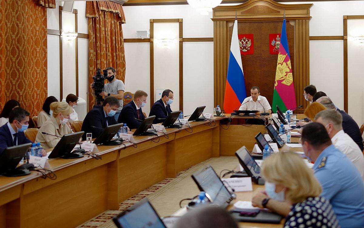 Вениамин Кондратьев на заседании краевого оперштаба по борьбе с распространением коронавируса