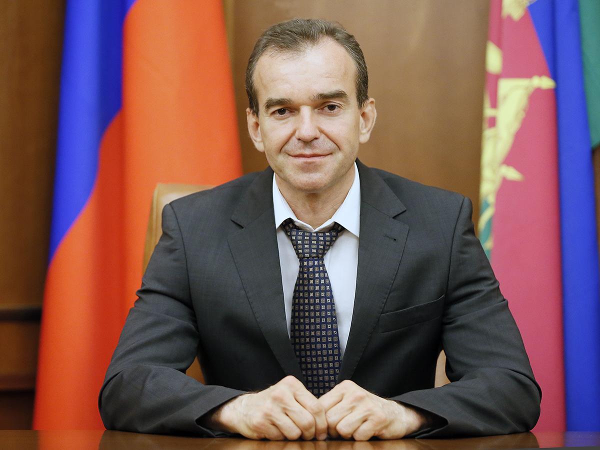 кондратьев губернатор краснодарского края фото