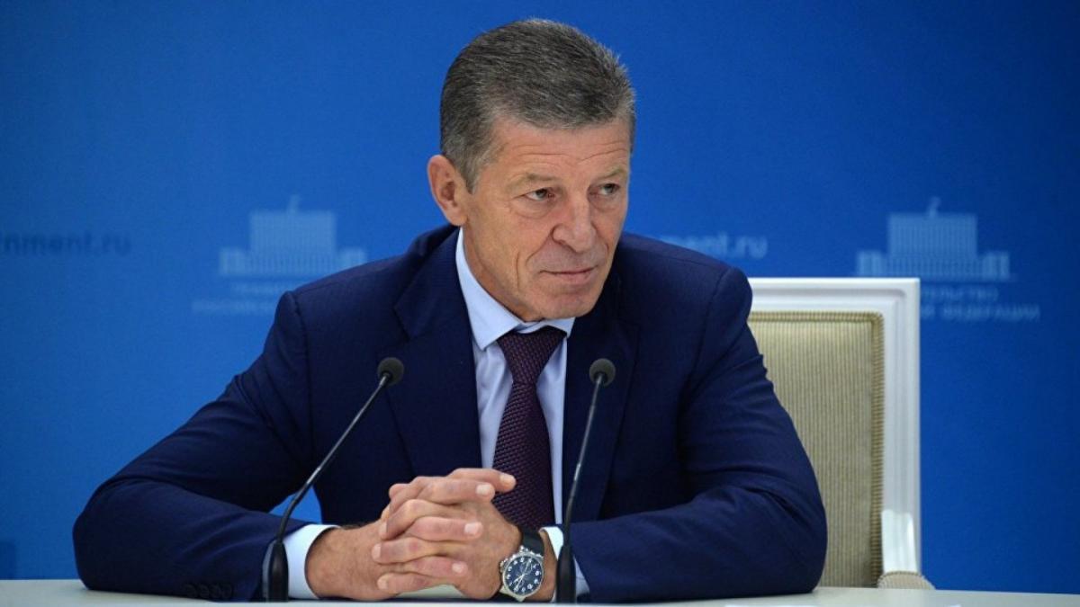 Козак администрация президента РФ
