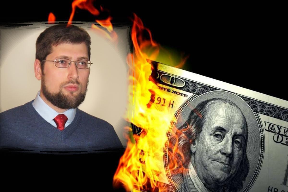 Доллар в огне