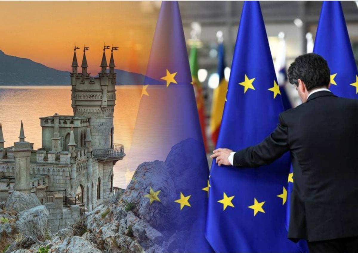 Крым и ЕС
